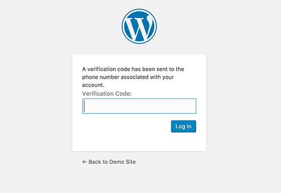 SMS code verification
